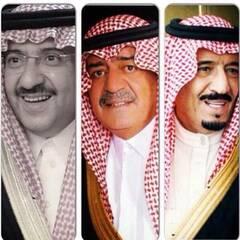 إدارة النادي تقدم التعازي في وفاة الملك عبدالله بن عبدالعزيز ويعلنون البيعة