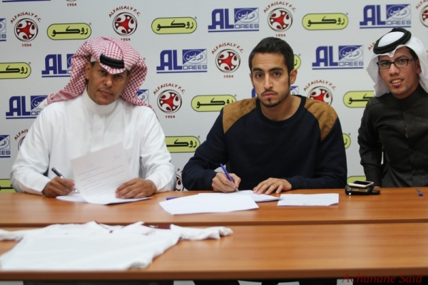 النادي يوقع مع المدافع عبدالاله العامر