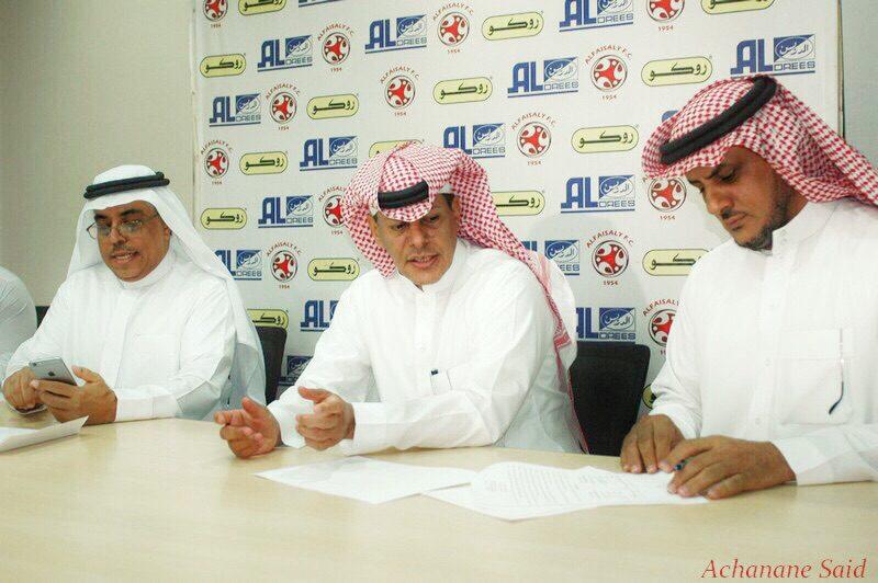 الفيصلي يوقع عقد شراكة لإنشاء مول تجاري (تقرير مصور)