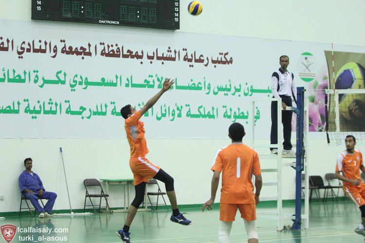أندية الخليج والشرق والسلمية والفيصلي يتأهلون إلى الأدوار النهائية ( تقرير مصور )