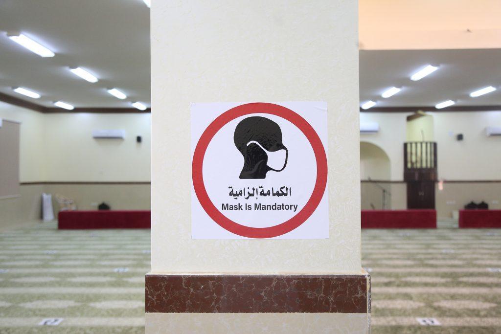المسؤولية الاجتماعية تنفذ مبادرة توعوية في أحد جوامع مدينة حرمة .