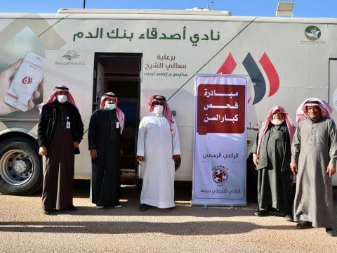 إنطلاق المرحلة الثانية من مبادرة فحص كبار السن برعاية الفيصلي